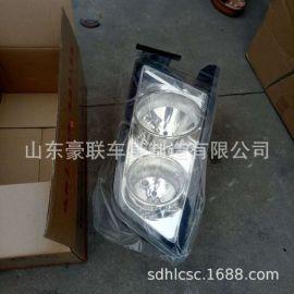 重汽 斯太爾M5G 前照燈重汽斯太爾M5G 前照燈廠家直銷價格圖片