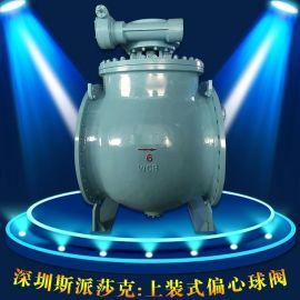 铸钢 不锈钢Q347Y上装式球阀国标法兰连接硬密封/软密封DN100