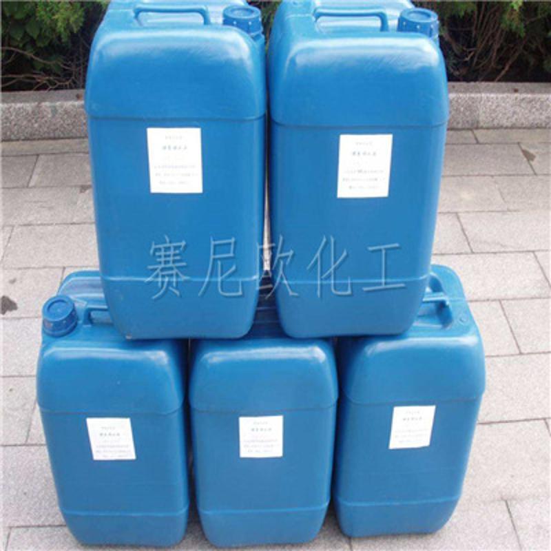 防冻液专用乙二醇 25公斤包装乙二醇