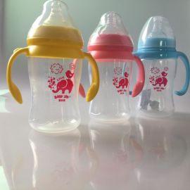 婴儿奶瓶 宽口PP塑料宝宝奶瓶 带手柄防摔防胀气