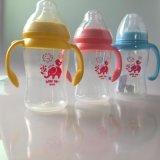 嬰兒奶瓶 寬口PP塑料寶寶奶瓶 帶手柄防摔防脹氣