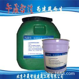 AB组份砼界面剂 加固工程用基层拉毛材料 新老混凝土粘合剂