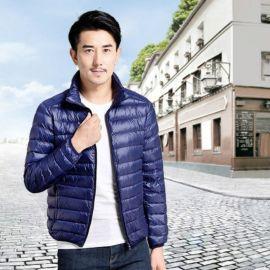 冬季工作服新款轻薄羽绒服男士短款大码休闲保暖款外套logo定做