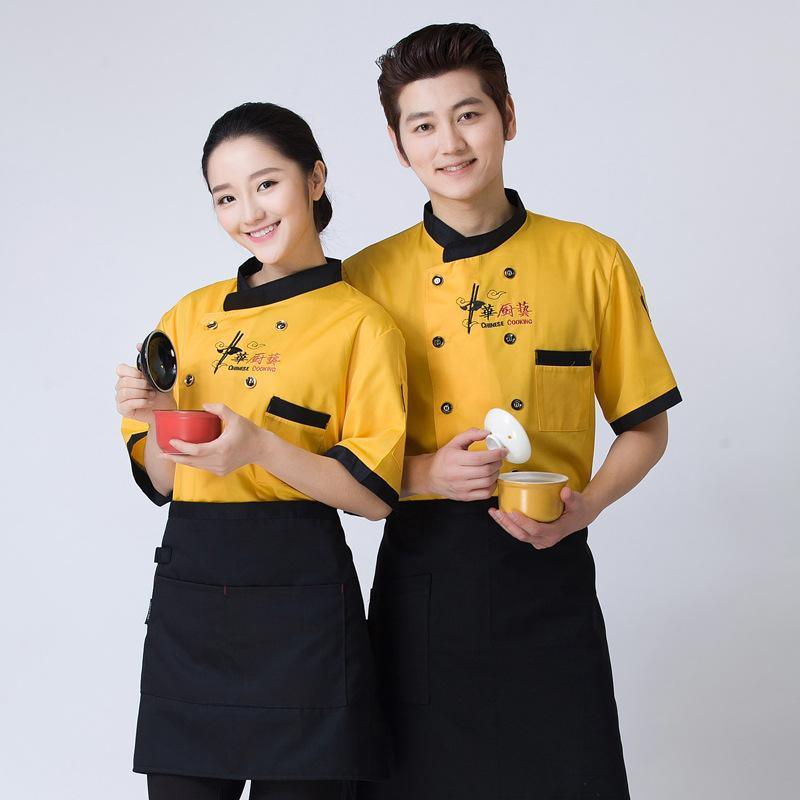 日韩烧烤店工作服男女服务员厨师服装韩式酒店工装制服定做LOGO