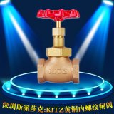 日本KITZ開滋黃銅內螺紋電動氣動截止閥DN15 20 25 32 40 65 1寸