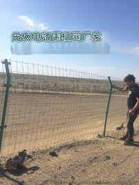 内蒙地区光伏电站常用围栏网样式|光伏电站隔离栅|光伏电站护栏网|光伏电站防护网厂家