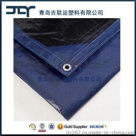 生产:PE篷布、塑料篷布、防水篷布、编织布、韩国篷布