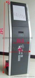 排队呼叫机 机柜采用防静电金属烤漆 一体机机柜 颜色可选 可定制
