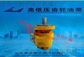 CBG1032山东青州齿轮油泵厂家可定制加工价格优惠