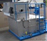 PC顆粒過濾用帶式過濾器
