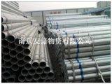南京友发热镀锌钢管现货公司批发销售(南京地区一级代理)