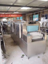 长春全自动洗碗机厂家