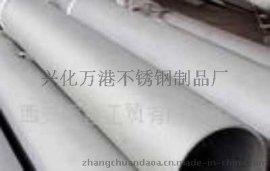 直销直供SUS304不锈钢管材 不锈钢空心管生产不锈钢管管厂家