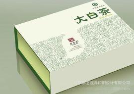 北京企划公司 ,礼品盒包装, 茶叶盒设计