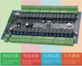 RS485系列电梯楼层控制器厂家批发价格