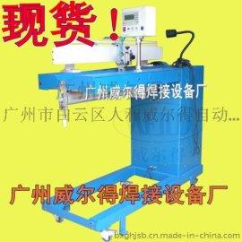 不锈钢自动氩弧焊机 不锈钢自动氩弧焊接机