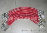 電力電纜銅軟連接