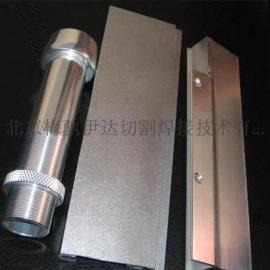 钛金不锈钢喷砂表面喷砂氧化铝制品表面处理大型除锈喷砂电解加工
