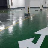 海南地板漆,优质供应商海南宏力达