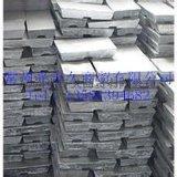 优质的锌锭 电解锌供应商 0#锌 锌锭价格 锌板