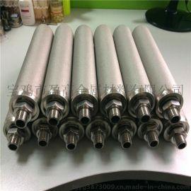 供应金属粉末烧结滤芯----60*500不锈钢粉末烧结芯体