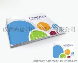 成都印刷厂的成都画册印刷设计