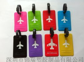 深圳厂家直销PVC行李牌 软胶行李牌 **行李牌 可印刷LOGO