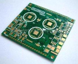 电路板进行PCB的抄板