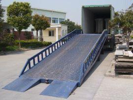 淄博10吨登车桥,集装箱卸货桥,固定登车桥护板