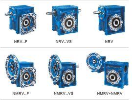 苏州威尔科NRV75蜗轮蜗杆减速器威法兰输出 输出轴 转矩臂