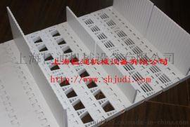 6100鏈板/OPB塑料鏈板/OPB網帶