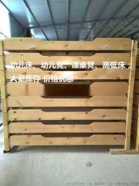 幼儿床幼儿凳实木床实木椅子厂家直销