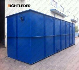 化工废水处理设备 高浓度高难度废水处理