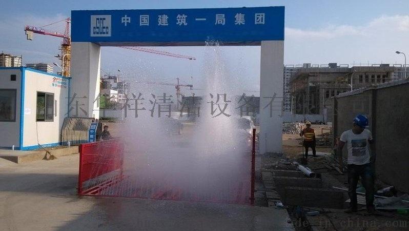 山东聊城工地洗车机超大型加厚洗车台+现场安装