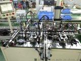 深圳市科羽鑫供應280電機全自動三件裝配設備(三件組合機)