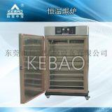 恒温焗炉生产厂家 可按客户要求订制
