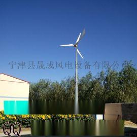 广州2千瓦家用小型风光互补发电机组