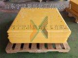 港口码头专用护舷贴面板专业生产工厂