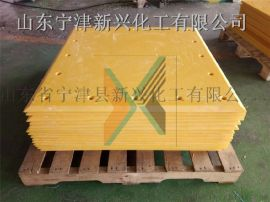 港口码头  护舷贴面板生产工厂