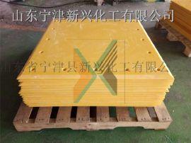 港口碼頭專用護舷貼面板專業生產工廠
