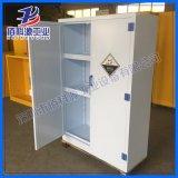 深圳PP酸鹼櫃 PP強酸強鹼儲存櫃價格/廠家