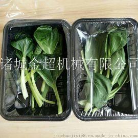 鲜切菜盒式包装机蔬菜气调保鲜包装机