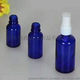 广州精油瓶厂家 定制定做精油瓶 印商标