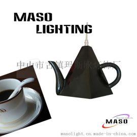 玛斯欧MASO大小款尺寸可选茶壶树脂吊灯E27灯头5瓦7瓦LED球泡暖光MS-P1052S