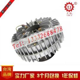 空心轴磁粉离合器厂家_空心轴磁粉离合器价格