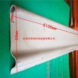 H-L02  自重式百叶  自垂百叶型材