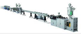 福田机械PPR铝塑稳态复合管挤出生产线