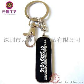 钥匙扣数字上烤漆工艺 纪念礼品钥匙扣制作厂