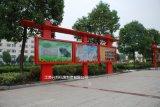 亳州宣传栏 公交候车亭优质生产厂家 宣传栏 公交候车亭优质生产厂家