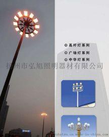 扬州弘旭专业生产高杆灯销售20米高压钠灯